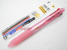 Pilot FriXion Ball 3 0.38mm Erasable Rollerball Gel pen +3 Refills, Soft Pink