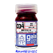 GAIA COLOR 034 Primary Color Magenta GUNDAM MODEL KIT LACQUER PAINT 15ml NEW