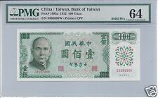 1972 TAIWAN  $100  # 888888 PMG-65 UNC 100NT  61年  SOLID 8's  LUCKY SERIAL NOTE