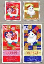 Japan 2014 2015 China New Year of Ram Stamps 羊 - Animal