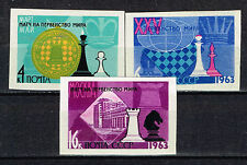 Russia Moscow World Chess Championship 1963 set imperforated MNH
