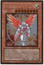 Japanese Yu-Gi-Oh, Archlord Kristya (VJMP-JP038) Gold Ultra Rare Promo Sealed