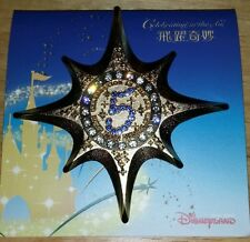 Disney Pin Hong Kong 5th Anniversary Star. JUMBO Celebration in the air.