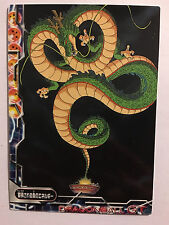 Dragon Ball GT Collection Card Gum 71