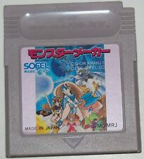 Monster Maker GAME BOY / COLOR / ADVANCE JAP 550 942 3227 3997
