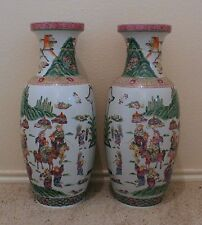"Large 24"" Antique Chinese Famille Rose Porcelain Vases Republic c1920 20th C"