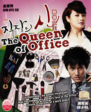 The Queen of Office Korean Tv Drama ( 4 DVD ) NTSC All Region Excellent Eng Sub
