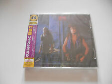 "Mcauley Schenker Group ""Perfect Timing"" Japan cd New sealed TOCP-53145"