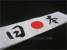 "Hachimaki Headband Martial Arts, Sports ""NIPPON"" Red Sun Cotton/Made in Japan"
