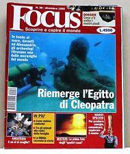 FOCUS [N. 38 - dicembre 1995] (possibilità di spedizione a 2,00 euro)