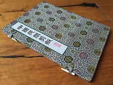 Art populaire Chinois Les Découpures papier Paper-cuts Weihsien Hopei province