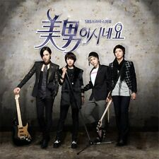 Korea Drama OST  You are Beautiful O.S.T  Part 1   (OSTD392)