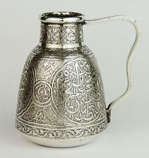 OTTOMAN EGYPTIAN CAIROWARE Antique SMALL SILVER JUG c1900