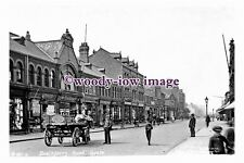 pu1045 - Boothferry Road , Goole , Yorkshire - photograph
