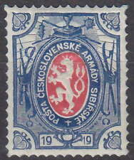 CZECHOSLOVAKIA - 1919 RARE STAMP CZECH ARMY on SIBERIA RUSSIA Mi. 7 - **MNH**
