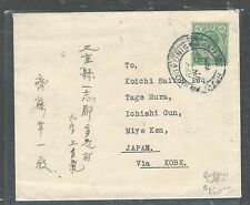 MALAYA STRAITS SETTLEMENTS (PP2508B) KGV 2C SINGLE FRANK RAFFLES HOTEL TO JAPAN