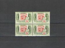 Q2566 - UNGHERIA - 1955 - QUARTINA ** - VEDI FOTO
