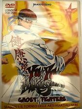 YU YU HAKUSHO BOX 02 - (2 DVD 286m ca. / 14 EPISODI) - YAMATO VIDEO