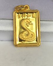 24K Solid Yellow Gold Animal Snake Sign Rectangle Charm/ Pendant, 2.55Grams