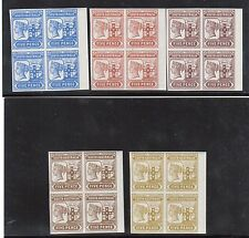 South Australia #110 XF/NH Imperf Blocks Variety In Five Different Bright Colors