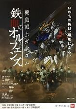 Mobile Suit Gundam: Iron-Blooded Orphans poster / New
