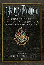 Harry Potter Page Year Book Memory of Hogwarts School of Witchcraft And Wizardry