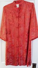 Vintage Chinese Peony Shanghai Embroidered Silk Jacket / Robe – Red Purple Gold