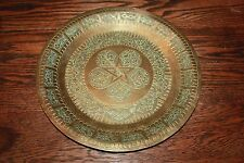"Vintage Star 13.75"" Brass Tray or Wall Hanging Pentagon Floral Beautiful"