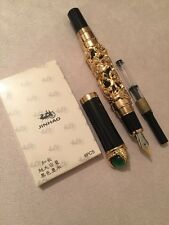 NEW JINHAO HEAVY GOLD PLATED FIRE DRAGON FOUNTAIN PEN-GIFT BOX-UK STOCK