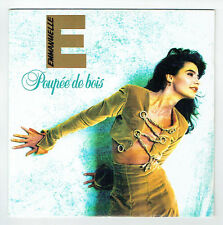 """EMMANUELLE Vinyle 45 tours SP 7"""" POUPEE DE BOIS -TIGER RECORDS 877394 7 F Reduit"""