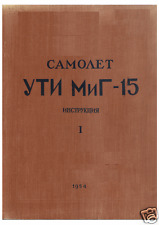 MiG-15 Historic Jet Manual Archive RARE SOVIET ERA RUSSIAN PERIOD DETAIL 1950's