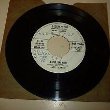 HILLBILLY COUNTRY 45 RPM EP RECORD - JANIS MARTIN/HANK SNOW - RCA VICTOR 6831-DJ