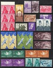 Egypt Lot 1956-1957, all MNH - Very Pretty !!!