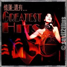 Double CD 2002 Sandy Lam 林憶蓮 憶蓮 還有 Greatest Hits #3893