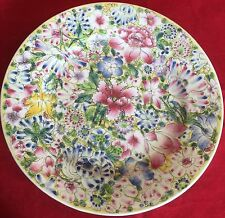 Mille Fleur Millefleurs Enamel Decorated Plate Bearing 6 Character Qianlong Mark