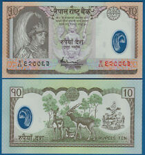NEPAL  10 Rupees (2005) Polymer  UNC  P. 54