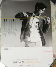 Yen-j Y4You 2013 Taiwan Promo Poster