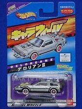 Hot Chara Wheels BACK TO THE FUTURE 3 DELOREAN 3 Bandai F/S Japan J9141