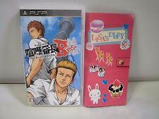 PlayStation Portable - Kenka Bancho Bros. Tokyo Battle Royal - JAPAN GAME. 59891