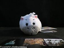 Disney Store Authentic Tangled collection Tsum Tsum Maximus USA 3 1/2""