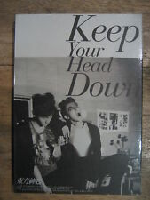 TOHOSHINKI DBSK TVXQ / KEEP YOUR HEAD DOWN SPECIAL EDITION NEW SEALED