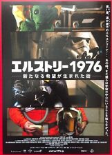 ELSTREE 1976 STAR WARS DOC ORIGINAL JAPANESE CHIRASHI MINI POSTER