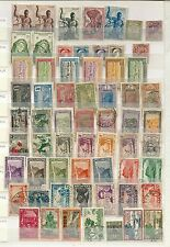 FRENCH COLONIES FRANCAISES  62 STAMPS MIXED CONDITIONS / FAULTS