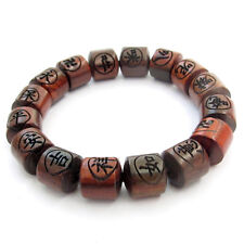 Buddha Word /Happy Lucky Word Rosewood Tibet Buddhist Prayer Beads Mala Bracelet