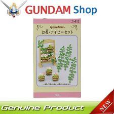 Sylvanian Families Garden Flower Set KA-613 Epoch JAPAN
