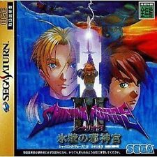 USED Shining Force III Scenario 3 japan import SEGA Saturn