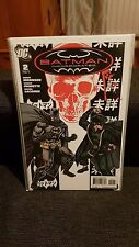 Batman incorporated 2 VF+/NM 1:25 variant 2011