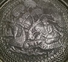 Antique ? Indo- Persian ?Qajar? Islamic? Engraved metal silver colour Tray