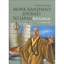 Monk Jianzhen's Journey to Japan – Chinese / English, bilingual