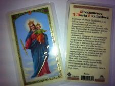 HOLY PRAYER CARDS TO HAIL THE HOLY QUEEN SET OF 2 IN SPANISH FREE SHIP!
